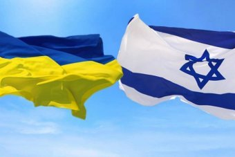 Ukraine and Israel Initialed Free Trade Agreement