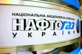Naftogaz Joins Poland's Lawsuit against Gazprom's Access to OPAL