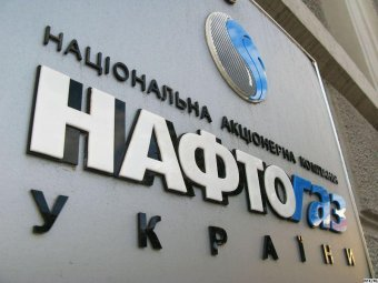 Audit Chamber Insists that It Has Authorities to Conduct Audit in Naftogaz