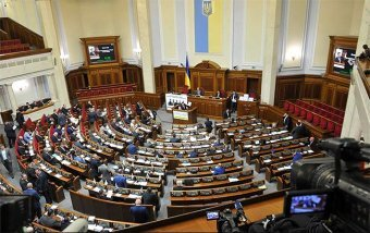 Rada Did not Support Cancellation of Law on State Budget 2018
