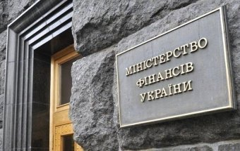 Ministry of Finance Will Create Special Unit for Management and Supervision over Public Assets