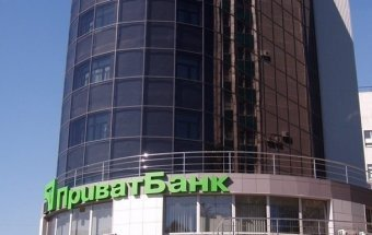 Lawsuit Filed against PrivatBank to London Court of Arbitration