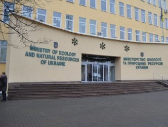 Ministry of Ecology Does not Approve Prolongation of 27 Licenses for Ukrnafta and 37 for Ukrgasvydobuvannya