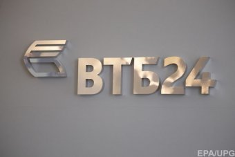 Russian VTB Disbursed $12 Bln Loan to One of Poorest Countries by Mistake