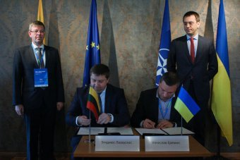 Ukraine Will Expand Railroad Connection with EU Countries