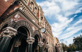 NBU Explains Why Inflation is Higher than Forecast