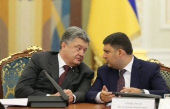 Ukraine Annually Loses 750 Mln Euros Due to Tax Fraud